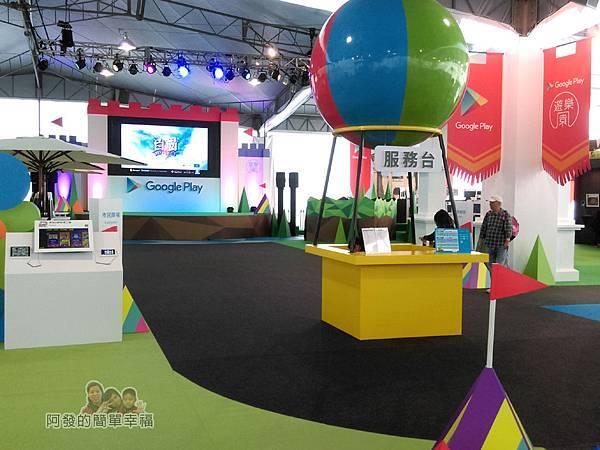 Google Play 遊樂園12-特色景觀之一-服務台