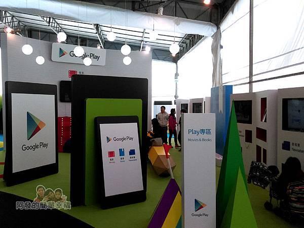 Google Play 遊樂園14-Play專區