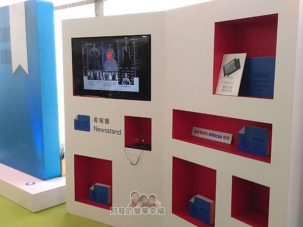 Google Play 遊樂園15-Play專區-書報攤區