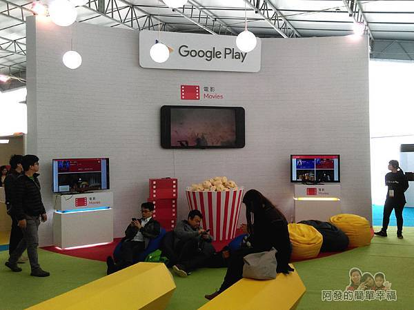 Google Play 遊樂園18-Play專區-電影區
