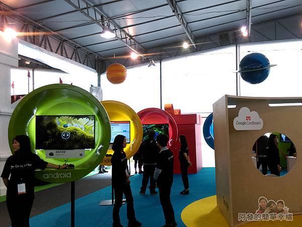 Google Play 遊樂園20-探索樂趣區-Android TV區