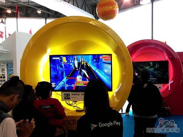 Google Play 遊樂園21-探索樂趣區-Android TV
