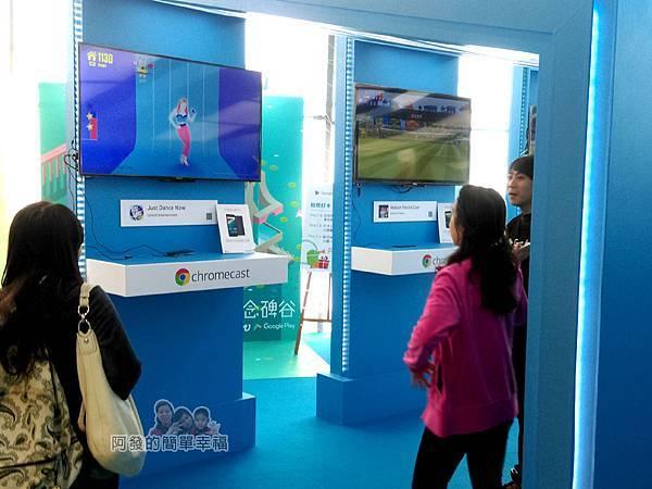 Google Play 遊樂園22-探索樂趣區-體感遊戲區