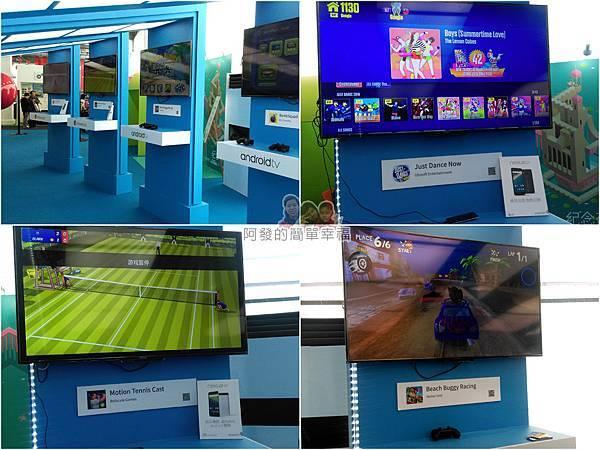 Google Play 遊樂園23-探索樂趣區-體感遊戲組圖