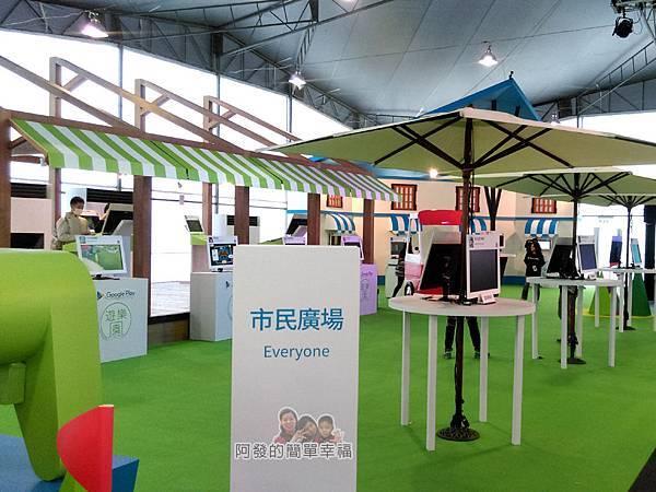 Google Play 遊樂園27-市民廣場