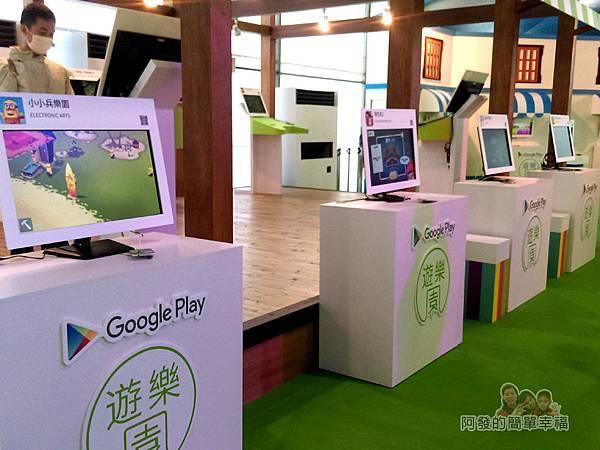 Google Play 遊樂園28-市民廣場-適合各年齡層及性別的App遊戲
