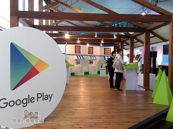 Google Play 遊樂園29-市民廣場-又分為造景室內區、造景室外涼亭區