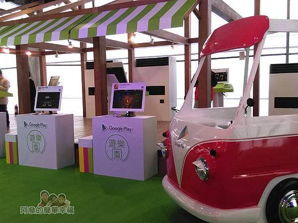 Google Play 遊樂園30-市民廣場-小巴造景