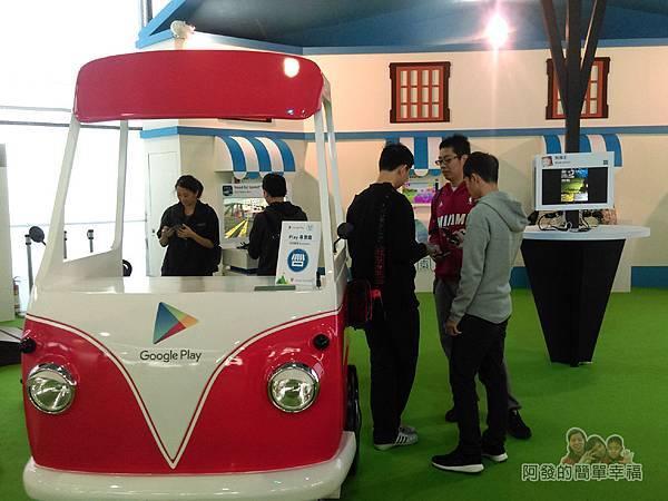 Google Play 遊樂園32-市民廣場-後方一景