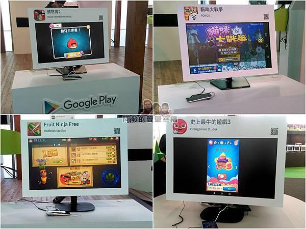 Google Play 遊樂園33-市民廣場-遊戲組圖