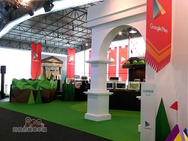 Google Play 遊樂園34-玩家殿堂區入口