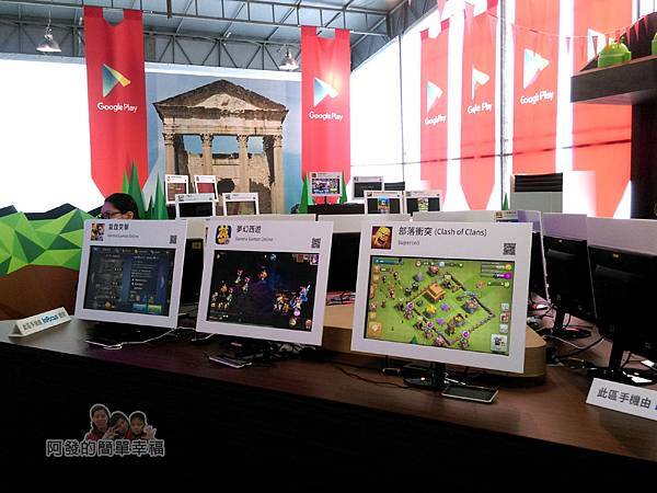 Google Play 遊樂園36-玩家殿堂區-遊戲組圖I