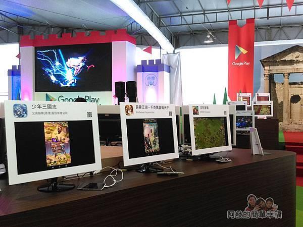 Google Play 遊樂園37-玩家殿堂區-遊戲組圖II