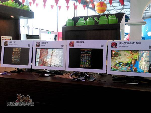 Google Play 遊樂園38-玩家殿堂區-遊戲組圖IIII