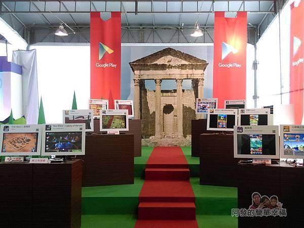 Google Play 遊樂園39-玩家殿堂區-殿堂造景