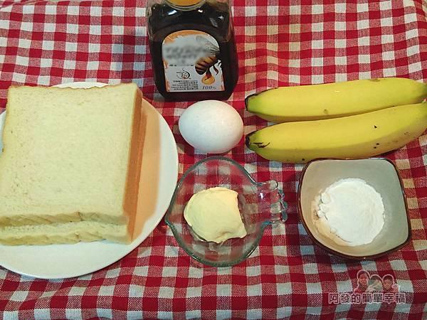 蜂蜜香蕉吐司捲01-食材