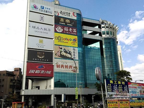 晶冠食堂01-晶冠廣場大樓外觀
