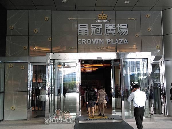 晶冠食堂02-晶冠廣場1樓入口