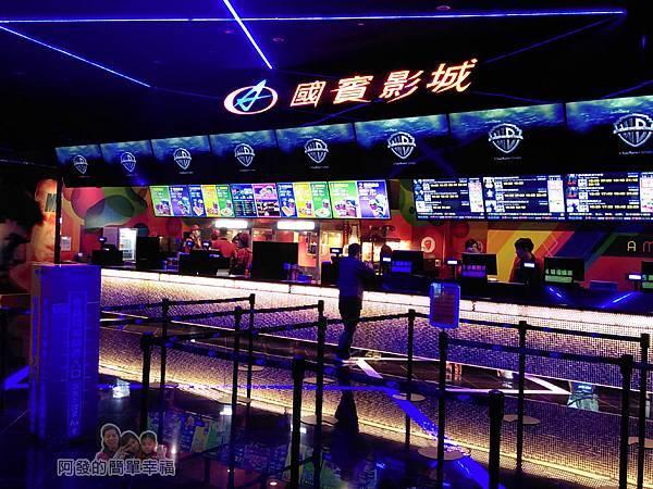 晶冠食堂06-3~4樓國賓影城
