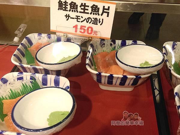 晶冠食堂14-鮭魚生魚片