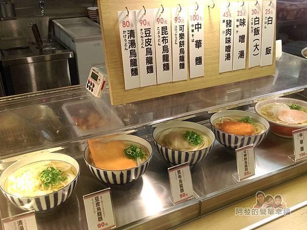 晶冠食堂20-麵食類