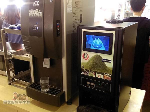 晶冠食堂22-免費提供冰水熱水與抹茶