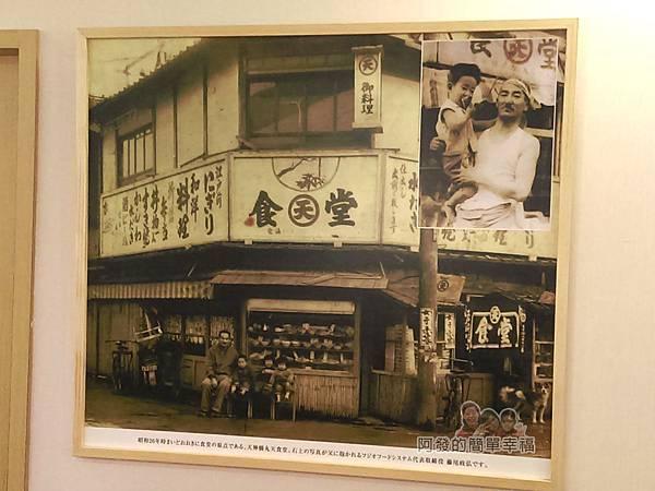 晶冠食堂24-日本昭和26年的食堂模樣
