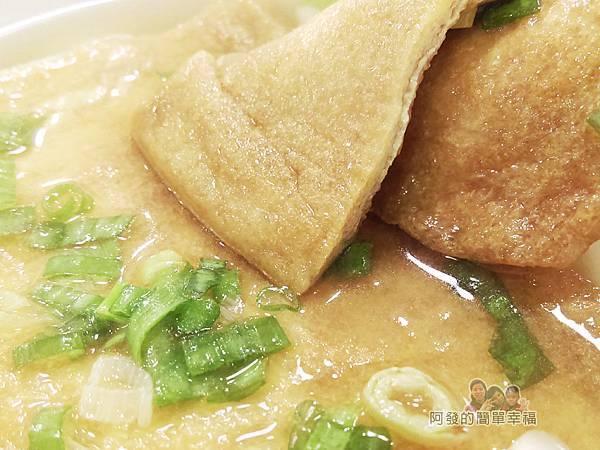 晶冠食堂34-豆皮烏龍麵-豆皮