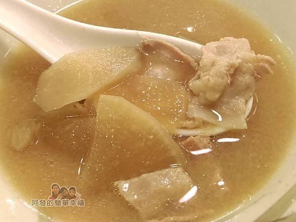 晶冠食堂40-豬肉味噌湯