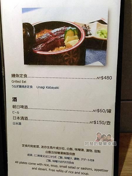 美希屋10-新菜色