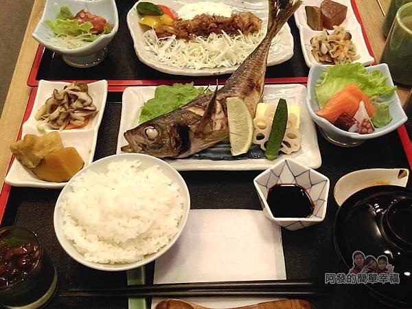 美希屋20-塩烤竹筴魚定食