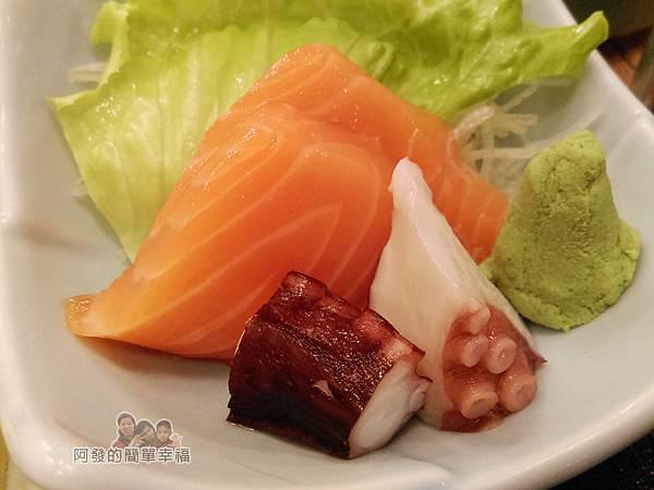 美希屋21-塩烤竹筴魚定食-附上的迷你生魚片