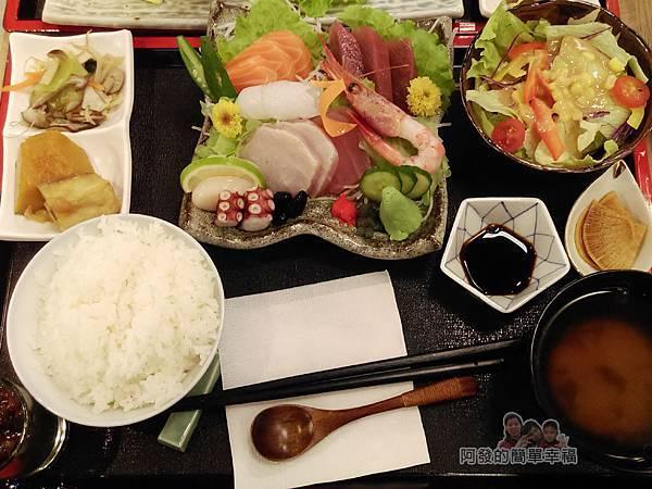 美希屋29-生魚片定食