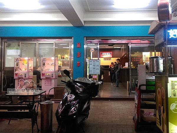 魚多多食堂02-店門口