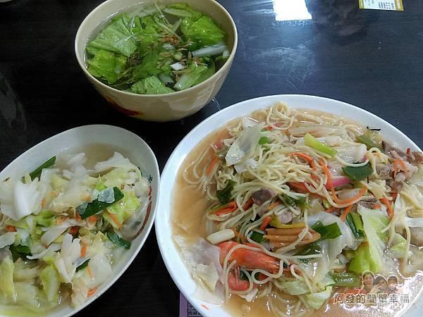魚多多食堂09-今日晚餐