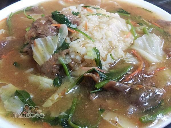 魚多多食堂17-沙茶牛肉燴飯