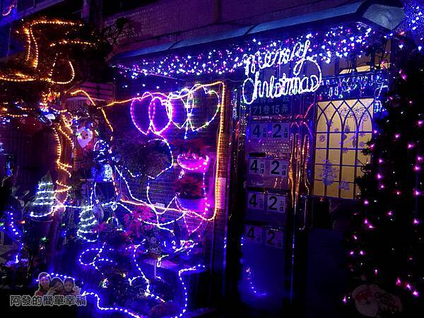 吉慶里聖誕巷13-很有FU的住家門口