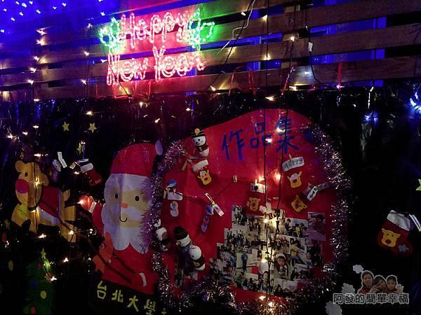 吉慶里聖誕巷22-台北大學社工系參與