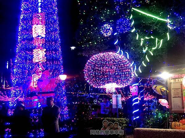 福興里聖誕公園07-公園正面入口處