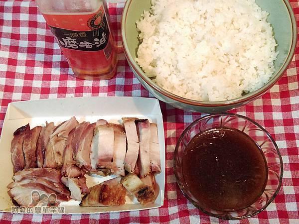 臘味煲仔飯(平底鍋)01-食材