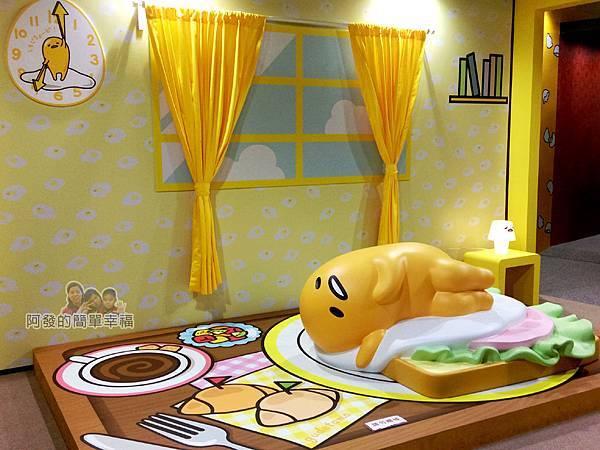 蛋黃哥懶得展14-蛋黃哥的日常-早餐