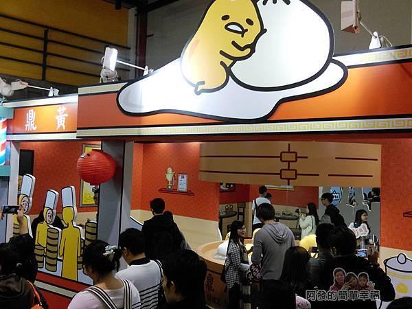 蛋黃哥懶得展24-蛋黃哥遊台灣-蛋黃街-黃鼎店外觀