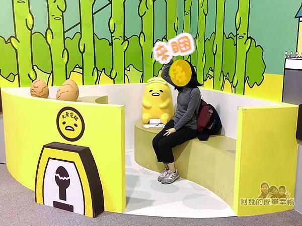 蛋黃哥懶得展34-蛋黃哥遊台灣-大黃電鍋