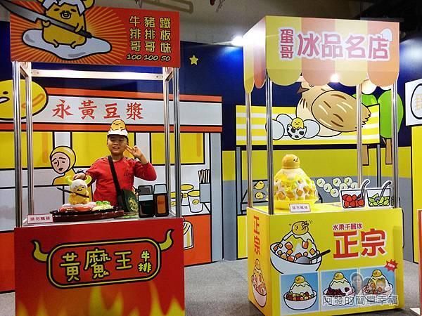 蛋黃哥懶得展37-蛋黃哥遊台灣-蛋黃夜市攤位留影