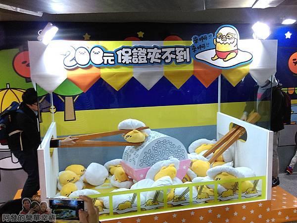 蛋黃哥懶得展39-蛋黃哥遊台灣-蛋黃夜市-夾娃娃