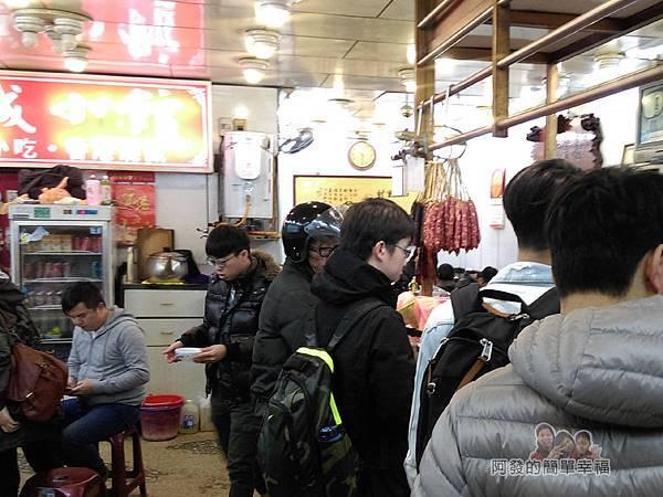 香城燒臘小館08-排隊點餐