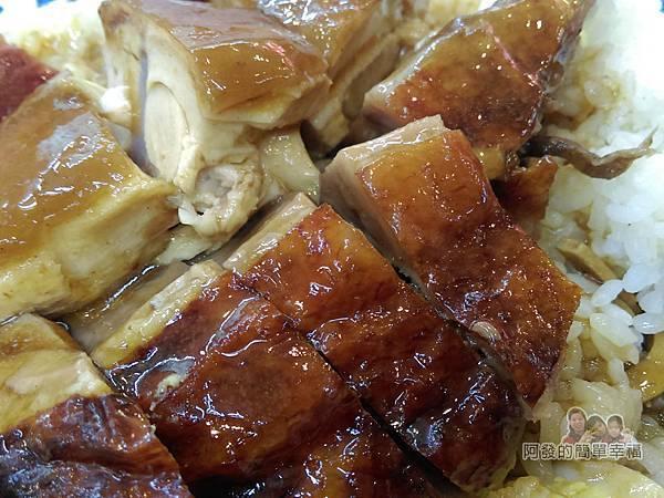 香城燒臘小館14-三寶飯特寫