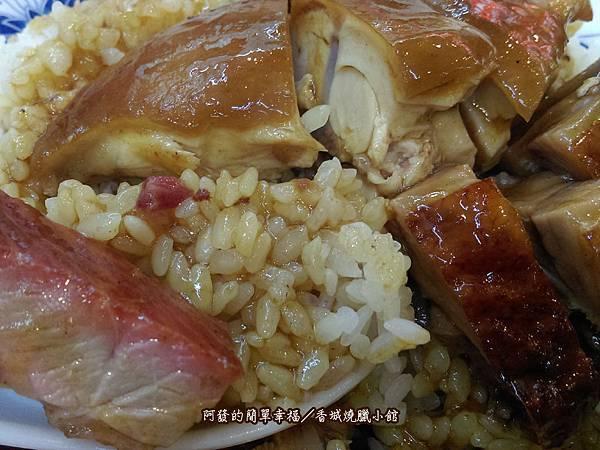 香城燒臘小館all