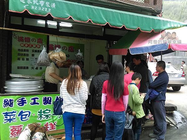 苗栗獅潭彩繪07-滿姐的店