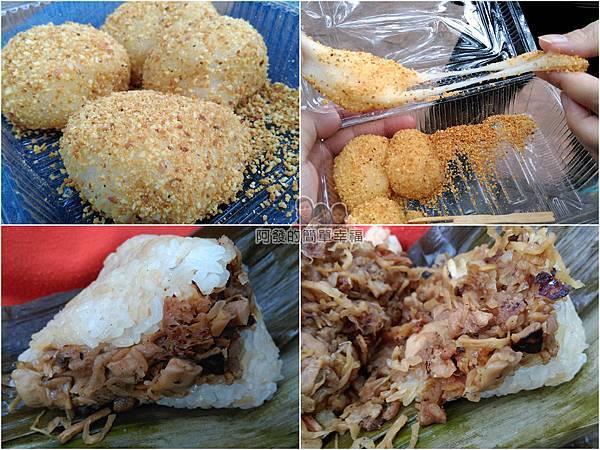 苗栗獅潭彩繪09-滿姐的店-麻糬與肉粽